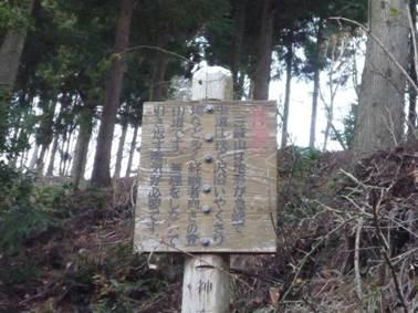 mitsumine-07.jpg